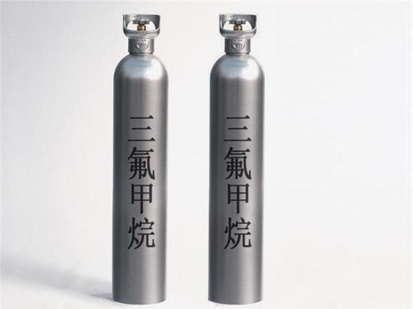 R23 三氟甲烷